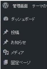 oshirase01